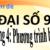 Dạng 3: PHƯƠNG TRÌNH BẬC HAI CHỨA THAM SỐ-Bài toán 1: NGHIỆM CỦA PHƯƠNG TRÌNH BẬC HAI